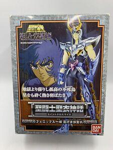 Bandai Saint Seiya Myth Cloth Classic Ikki Phoenix V3 SOLO ARMATURA E TOTEM