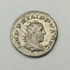 ANTONINIEN de PHILIPPE Ier L'ARABE Rome 248 = Réf: 15/M05
