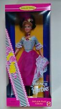 French Barbie Doll Dolls of the World Collection  #16499 CE 1996 Mattel France