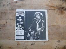 Bob Dylan - I Morgen ! LP, Bootleg NM 10th June 1984 Denmark, Copenhagen