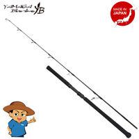 Yamaga Blanks GALAHAD TRAVEX 594S jigging fishing spinning rod 2019 model