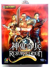 Resurrection Big Box PC Completo Mint State Perfecto St Videogame JAP/CHI
