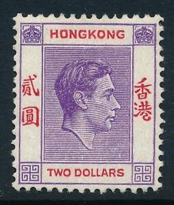 Hong Kong KGVI 1938-52 $2 Violet & Scarlet Subs Paper R/4/6 Flaw Mounted Mint