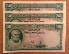 3 X Greece Banknotes. 50 Drachma. Dated 1939. Consecutive Seriels.