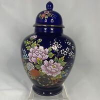 Vintage Kutani Japan Cobalt Blue Floral Ginger Jar Urn Chrysanthemums Flowers