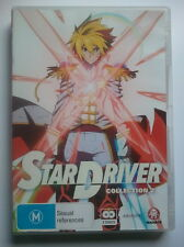 STAR DRIVER DVD - Collection 2 - VGC - 2-Discs