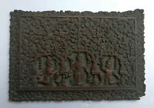 ANTIQUE VINTAGE HINDU INDIA GOD CARVED WOOD PLAQUE GODDESS INDIAN ASIAN