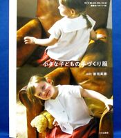 Cute Children's Handmade Clothing /Japanese Clothes Pattern Book Brand New!