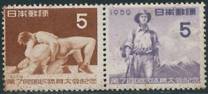 JAPAN 1952 7th Nat. Athletes Meeting 5 Y brown + 5 Y in the WRONG COLOR lilac