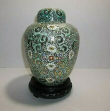 Vintage Japanese Porcelain GINGER JAR Vase GOLD Gilt 8""