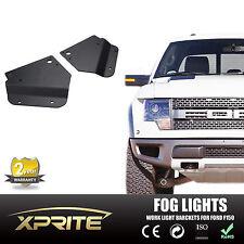2010 - 2015 FORD F150 SVT Raptor Fog Light Mounting Brackets Holder