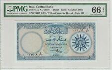 Iraq  1 Dinar ND 1959 P53a GEM UNC PMG 66 EPQ