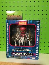 Good Smile Company Nendoroid figure Amazing Spider-Man Heroes Edition 260