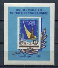 30664) RUSSIA 1959 MNH** Soviet Ex. Science S/S Scott#2211a