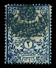SAUDI ARABIA 1925 NEJDI Hejaz Notorial stamp 2pi blk handstamp Sc# 49 mint MH VF