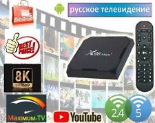 Russische TV ohne ABO mit Android TV Box, Archiv, ohne Vertrag, Russkoe TV