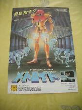 >> METROID NINTENDO FAMICOM DISK NES A4 FLYER HANDBILL! <<