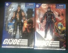 Gi Joe Classified series Cobra Commander And Gung Ho Bundle New! Hasbro VHTF!!!
