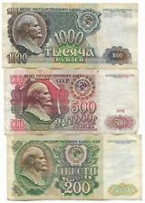 New ListingRare Old Cccp Lenin Russian Rubles Notes Paper Money Collection Cold War Big Lot