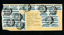 Bangladesh Stamps Rare Cover w/ 24 Stamps Cancelled Across Both Sides