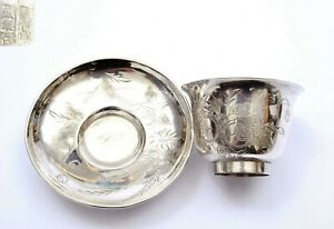1930's Chinese Solid Silver Flower Wine Tea Cup & Saucer Marked 天津源昌 紋銀合