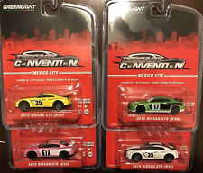 Greenlight Exclusive Nissan GTR 2017 Diecast Convention Mexico City Set Of 4 R35