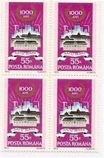 ROMANIA 1972 BUILDING OF SATU MARE BLOCK SC # 2372 MNH