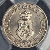 1913, Kingdom of Bulgaria, Ferdinand I. NIce Cu-Ni 5 Stotinki Coin. PCGS MS-65!