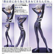 FREEing 1/8 Evangelion - Kaworu Nagisa PVC Figure 4571245295064