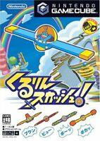 USED Gamecube Kururin squash! 09601 JAPAN IMPORT