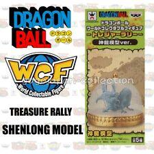 DRAGONBALL WCF World Collectable Figure TREASURE RALLY SHENLONG MODEL