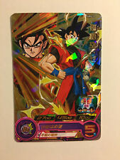 Super Dragon Ball Heroes Promo PUMS-22 Gold