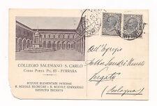I17-FERRARA-COLLEGIO SALESIANO S.CARLO