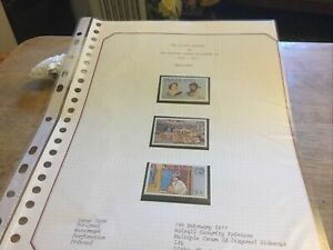Swaziland Unmounted Mint Stamps Set