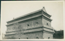 China, Peking, Ten Thousands Buddha Temple in Winter Palace  Vintage silver prin
