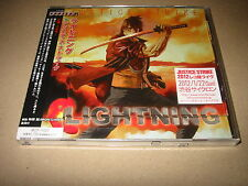 Justice Strike / Lightning Soundtrack CD