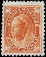 Canada #72 mint F-VF OG DG 1897 Queen Victoria 8c orange Maple Leaf CV$325.00