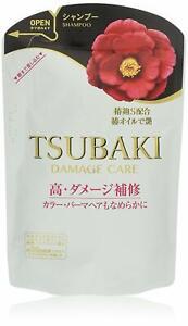 From Japan Shiseido Tsubaki Damage Care Shampoo 345ml Refill