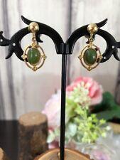 f Sorrento 14k.g.p. Jade Cabochon Screwback Vintage Earrings