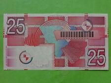 Netherlands Holland 25 Gulden 5-April-1989 (aUNC) 2352527836