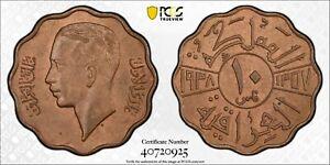 IRAQ/IRAK  , 10 FILS 1938 KING GHAZI I - PCGS MS 64 BN , RAREN