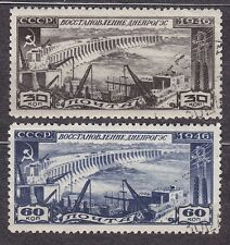 RUSSIA SU 1946 USED SC#1085/86 Dnieprostroy Dam and Power Station