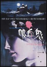 Polanski The fearless vampire killers cult horror movie poster print