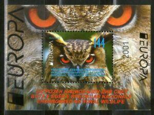 NORTH MACEDONIA 2021 EUROPA CEPT ENDANGERED NATIONAL WILDLIFE OWL MS MNH