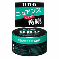 [SHISEIDO UNO] Nuance Creator Natural Normal Hold Hair Styling Wax 80g