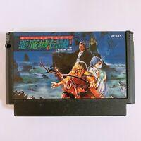Castlevania Akumajo Densetsu Dracula Nintendo Famicom FC NES Japan game