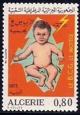 ALGERIE-N°581a AVEC MILLESIME 1973 - VARIETE - NEUF SANS TRACE.