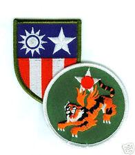 WWII 14TH AAF FLYING TIGERS CBI CHINA-BURMA-INDIA THEATER INSIGNIA 2-PATCH SET