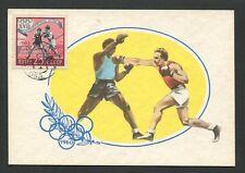 RUSSIA MK 1960 OLYMPIA OLYMPICS BOXEN BOXING CARTE MAXIMUM CARD MC CM d8538