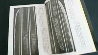 """"""" How to buy a Japanese sword """" Katana Nihonto document Book Samurai antique MZ"""